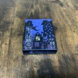 犯人は踊るカードゲームパッケージ