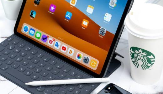 【ブログ】パソコンを立ち上げるのが面倒。 そんなあなたにiPadがオススメ。タブレットでブログは書ける!【始めよう】