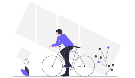 自転車保険は必要か、不要か