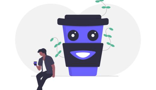【スターバックス】新作ドリンクを求めて【コーヒー】