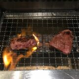 肉が燃えている