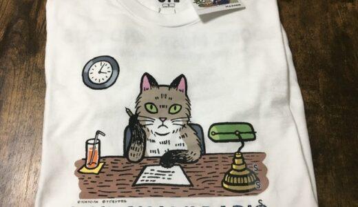 【村上春樹】UTユニクロコラボTシャツが登場。サイズの選び方は公式サイトを見よう。【村上ラジオ】