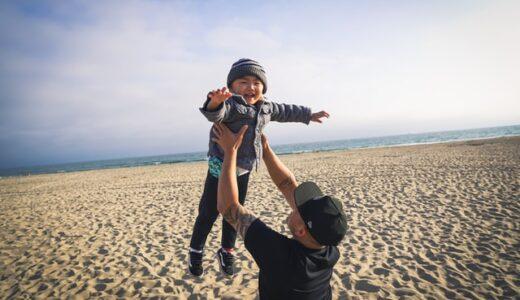 【将来の夢】子供が悩む、なりたい職業。親はどう答えるべきか? 好きなことを軸にしよう。【将来の仕事】