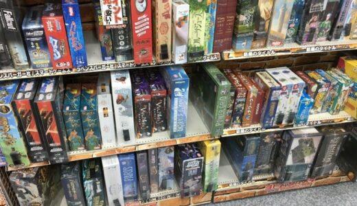【子供とボドゲ】ボードゲームを買うならここ。ヨドバシ、ドンキ、Amazonがオススメ。【売り場を紹介】
