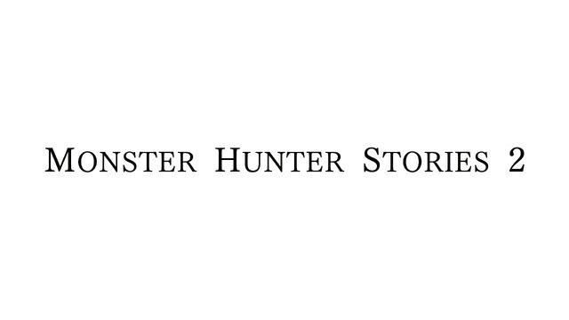 モンスターハンターストーリーズ2