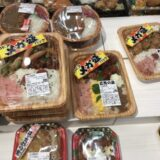 スーパーロピアの惣菜弁当