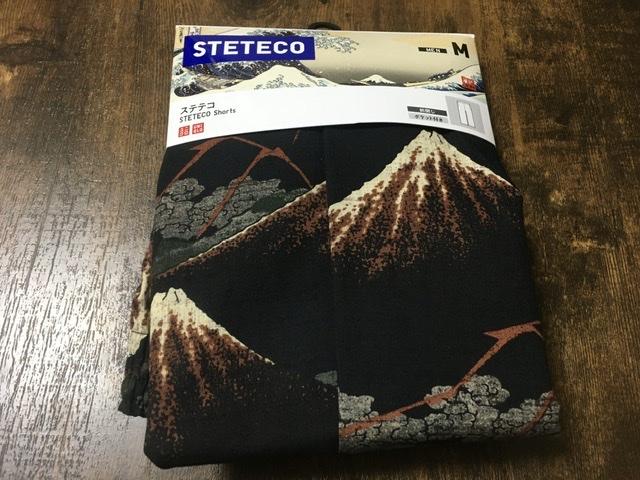 ユニクロのステテコ日本画柄